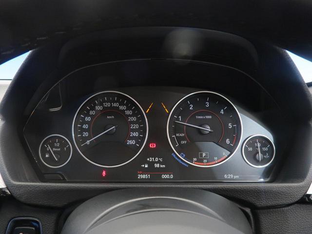 320d Mスポーツ ワンオーナー サンルーフ 純正HDDナビ バックカメラ アクティブクルーズコントロール インテリジェントセーフティ LEDヘッドライト(50枚目)