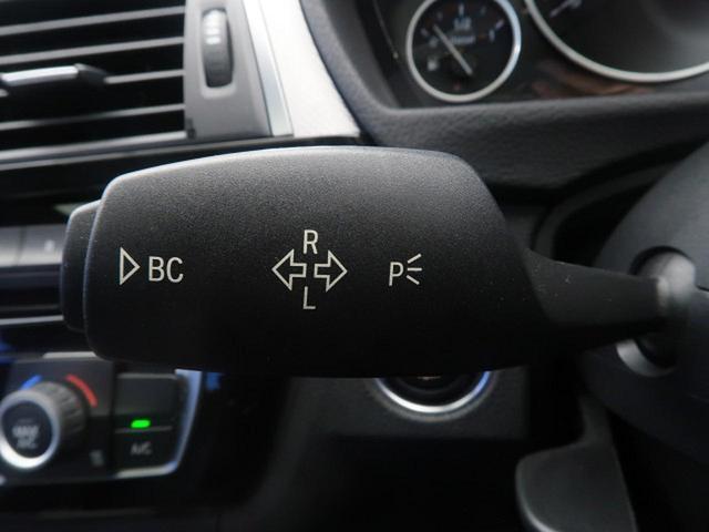 320d Mスポーツ ワンオーナー サンルーフ 純正HDDナビ バックカメラ アクティブクルーズコントロール インテリジェントセーフティ LEDヘッドライト(54枚目)