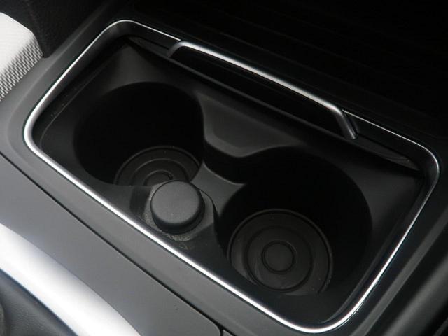 320d Mスポーツ ワンオーナー サンルーフ 純正HDDナビ バックカメラ アクティブクルーズコントロール インテリジェントセーフティ LEDヘッドライト(58枚目)