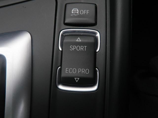 320d Mスポーツ ワンオーナー サンルーフ 純正HDDナビ バックカメラ アクティブクルーズコントロール インテリジェントセーフティ LEDヘッドライト(60枚目)