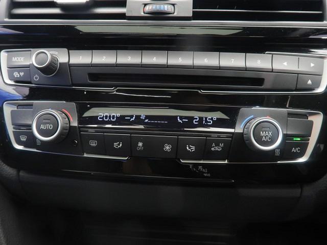 320d Mスポーツ ワンオーナー サンルーフ 純正HDDナビ バックカメラ アクティブクルーズコントロール インテリジェントセーフティ LEDヘッドライト(63枚目)