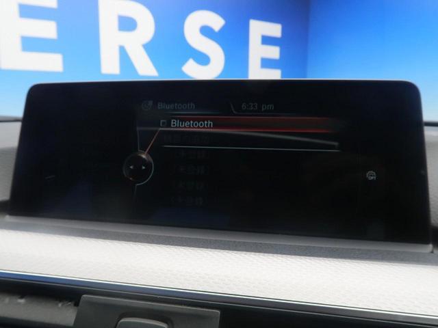 320d Mスポーツ ワンオーナー サンルーフ 純正HDDナビ バックカメラ アクティブクルーズコントロール インテリジェントセーフティ LEDヘッドライト(65枚目)