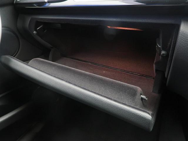 320d Mスポーツ ワンオーナー サンルーフ 純正HDDナビ バックカメラ アクティブクルーズコントロール インテリジェントセーフティ LEDヘッドライト(66枚目)