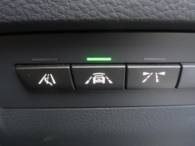 318iツーリング ラグジュアリー ドライビングアシスト レーンディパーチャーウォーニング レーンチェンジウォーニング 純正HDDナビ バックカメラ クルーズコントロール 黒革シート 前席パワーシート シートヒーター 電動リアゲート(7枚目)