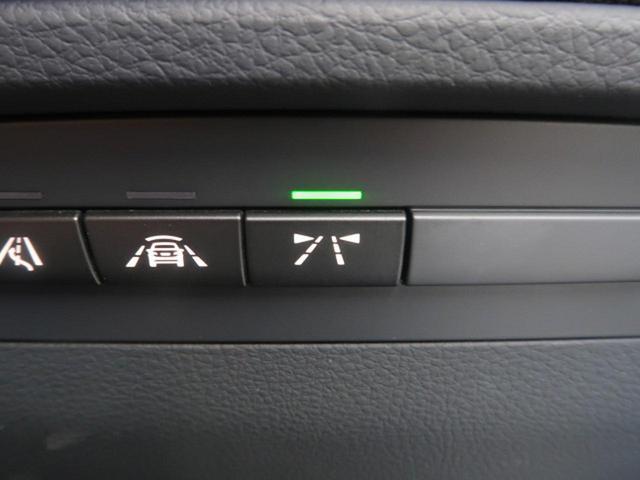 318iツーリング ラグジュアリー ドライビングアシスト レーンディパーチャーウォーニング レーンチェンジウォーニング 純正HDDナビ バックカメラ クルーズコントロール 黒革シート 前席パワーシート シートヒーター 電動リアゲート(55枚目)