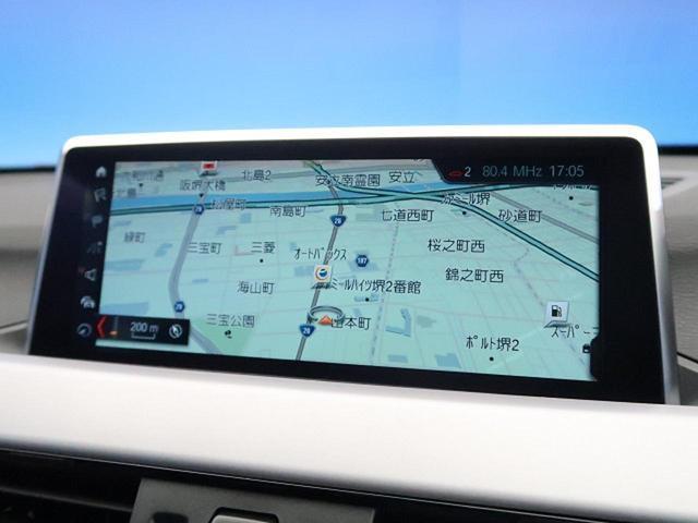 xDrive 18d Mスポーツ コンフォートパッケージ アドバンスドアクティブセーフティパッケージ インテリジェントセーフティ LEDヘッドランプ 純正HDDナビ(5枚目)