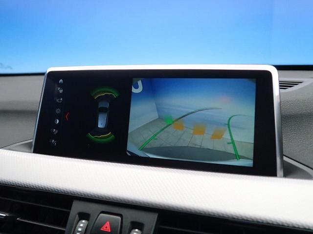 xDrive 18d Mスポーツ コンフォートパッケージ アドバンスドアクティブセーフティパッケージ インテリジェントセーフティ LEDヘッドランプ 純正HDDナビ(6枚目)