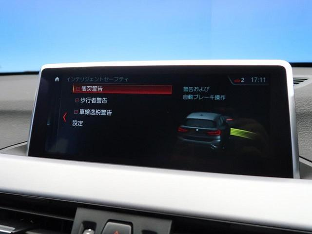xDrive 18d Mスポーツ コンフォートパッケージ アドバンスドアクティブセーフティパッケージ インテリジェントセーフティ LEDヘッドランプ 純正HDDナビ(7枚目)