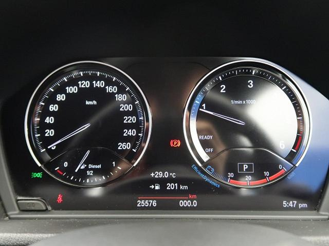 xDrive 18d Mスポーツ コンフォートパッケージ アドバンスドアクティブセーフティパッケージ インテリジェントセーフティ LEDヘッドランプ 純正HDDナビ(16枚目)