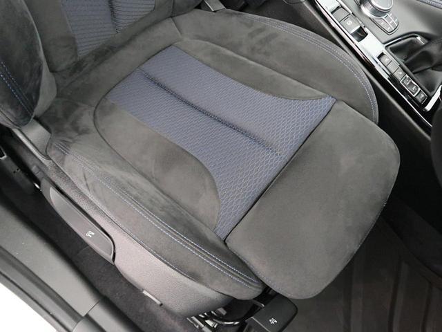 xDrive 18d Mスポーツ コンフォートパッケージ アドバンスドアクティブセーフティパッケージ インテリジェントセーフティ LEDヘッドランプ 純正HDDナビ(26枚目)