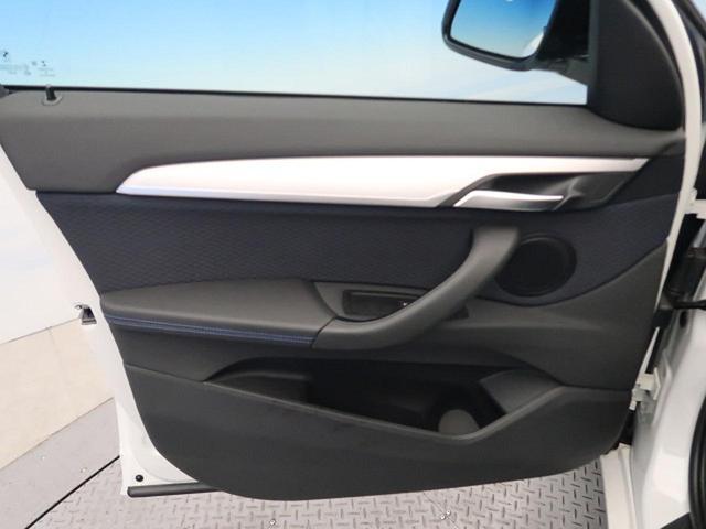 xDrive 18d Mスポーツ コンフォートパッケージ アドバンスドアクティブセーフティパッケージ インテリジェントセーフティ LEDヘッドランプ 純正HDDナビ(31枚目)