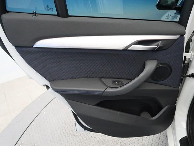 xDrive 18d Mスポーツ コンフォートパッケージ アドバンスドアクティブセーフティパッケージ インテリジェントセーフティ LEDヘッドランプ 純正HDDナビ(33枚目)