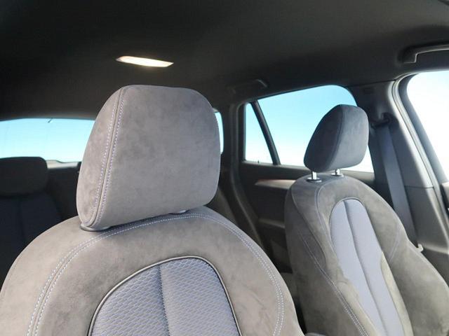 xDrive 18d Mスポーツ コンフォートパッケージ アドバンスドアクティブセーフティパッケージ インテリジェントセーフティ LEDヘッドランプ 純正HDDナビ(34枚目)