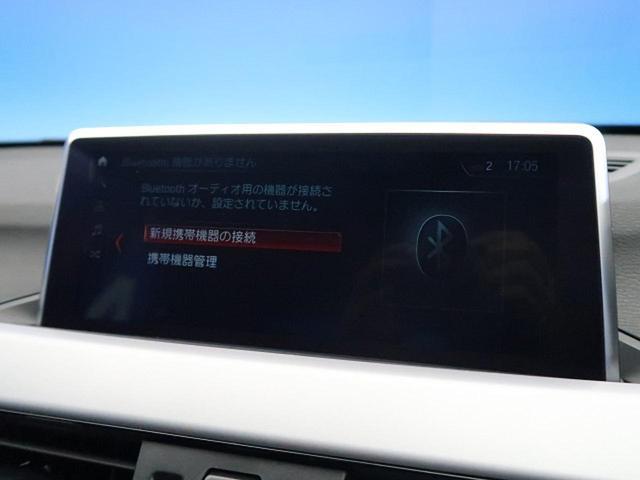 xDrive 18d Mスポーツ コンフォートパッケージ アドバンスドアクティブセーフティパッケージ インテリジェントセーフティ LEDヘッドランプ 純正HDDナビ(35枚目)