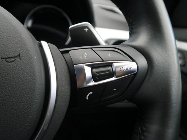 xDrive 18d Mスポーツ コンフォートパッケージ アドバンスドアクティブセーフティパッケージ インテリジェントセーフティ LEDヘッドランプ 純正HDDナビ(39枚目)