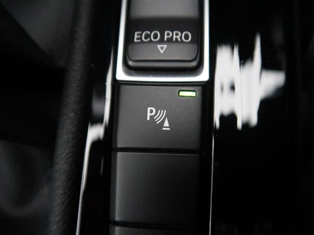 xDrive 18d Mスポーツ コンフォートパッケージ アドバンスドアクティブセーフティパッケージ インテリジェントセーフティ LEDヘッドランプ 純正HDDナビ(42枚目)