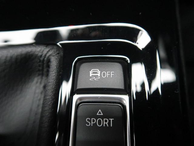 xDrive 18d Mスポーツ コンフォートパッケージ アドバンスドアクティブセーフティパッケージ インテリジェントセーフティ LEDヘッドランプ 純正HDDナビ(44枚目)