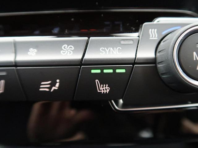 xDrive 18d Mスポーツ コンフォートパッケージ アドバンスドアクティブセーフティパッケージ インテリジェントセーフティ LEDヘッドランプ 純正HDDナビ(46枚目)