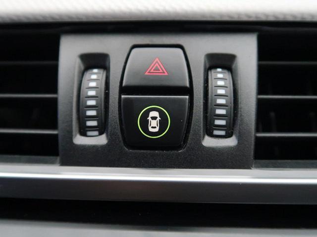 xDrive 18d Mスポーツ コンフォートパッケージ アドバンスドアクティブセーフティパッケージ インテリジェントセーフティ LEDヘッドランプ 純正HDDナビ(48枚目)