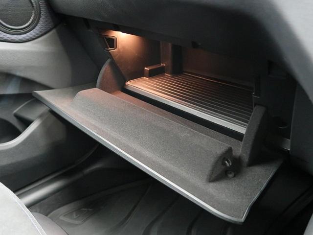 xDrive 18d Mスポーツ コンフォートパッケージ アドバンスドアクティブセーフティパッケージ インテリジェントセーフティ LEDヘッドランプ 純正HDDナビ(51枚目)