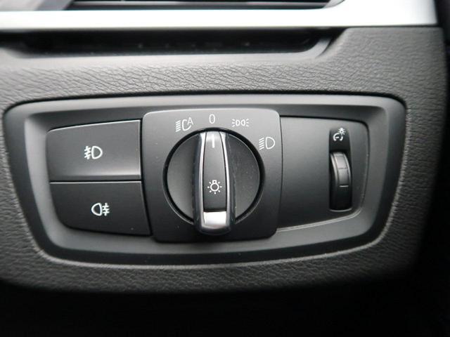 xDrive 18d Mスポーツ コンフォートパッケージ アドバンスドアクティブセーフティパッケージ インテリジェントセーフティ LEDヘッドランプ 純正HDDナビ(55枚目)