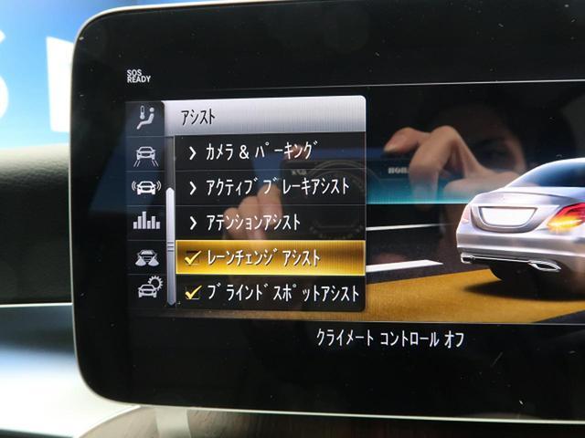 「メルセデスベンツ」「Cクラス」「セダン」「熊本県」の中古車42