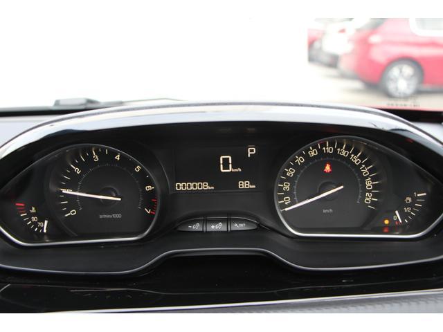 「プジョー」「プジョー 208」「コンパクトカー」「京都府」の中古車9