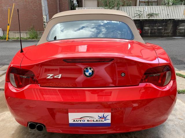 「BMW」「BMW Z4」「オープンカー」「京都府」の中古車27