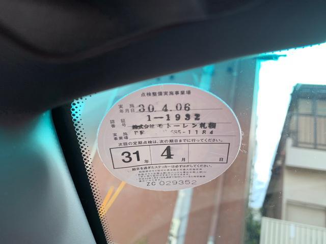 「BMW」「BMW Z4」「オープンカー」「京都府」の中古車63