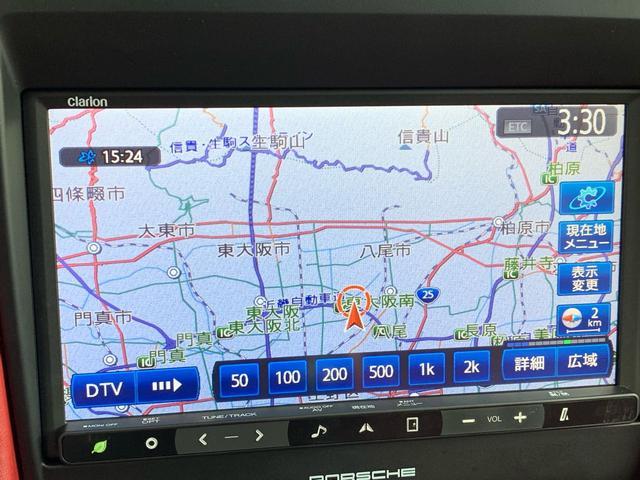 地デジや多数のメディアにも対応しておりますのでドライブが楽しみです。