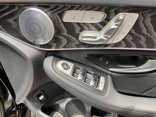 GLC220d 4マチック AMGライン AMGライン・レザーエクスクルーシブPKG・パノラミックスライディングルーフ・フルセグTV・360°カメラシステム・Bluetooth・USB・ブルメスターサウンドシステム・置くだけ充電(12枚目)