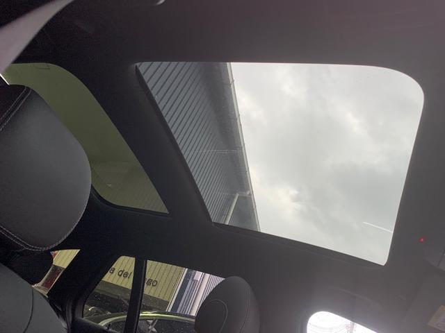 C200 ステーションワゴン スポーツ本革仕様 パノラマルーフ・レザーエクスクルーシブP・デジタル液晶メーター・ヘッドアップディスプレイ・Burmesterサウンド・パワーシート・シートヒーター(5枚目)