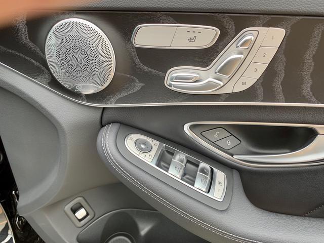 C200 ステーションワゴン スポーツ本革仕様 パノラマルーフ・レザーエクスクルーシブP・デジタル液晶メーター・ヘッドアップディスプレイ・Burmesterサウンド・パワーシート・シートヒーター(9枚目)