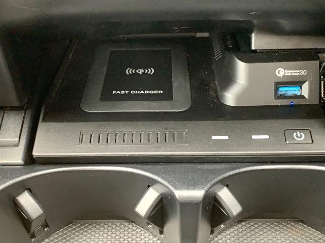 C200 ステーションワゴン スポーツ本革仕様 パノラマルーフ・レザーエクスクルーシブP・デジタル液晶メーター・ヘッドアップディスプレイ・Burmesterサウンド・パワーシート・シートヒーター(17枚目)