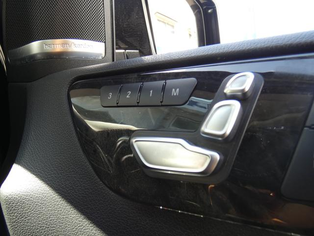 GLE350d4MTクーペスポーツ パノラマ 黒革 禁煙車(13枚目)