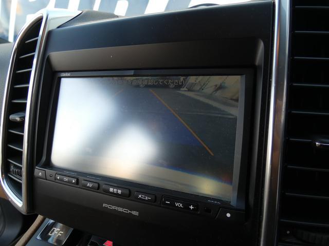 プラチナED 最終型 スポクロ 専用革 エントリーD 限定車(11枚目)
