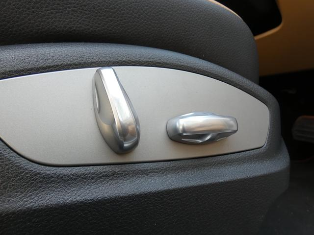 プラチナED 最終型 スポクロ 専用革 エントリーD 限定車(13枚目)