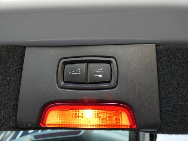 プラチナED 最終型 スポクロ 専用革 エントリーD 限定車(20枚目)