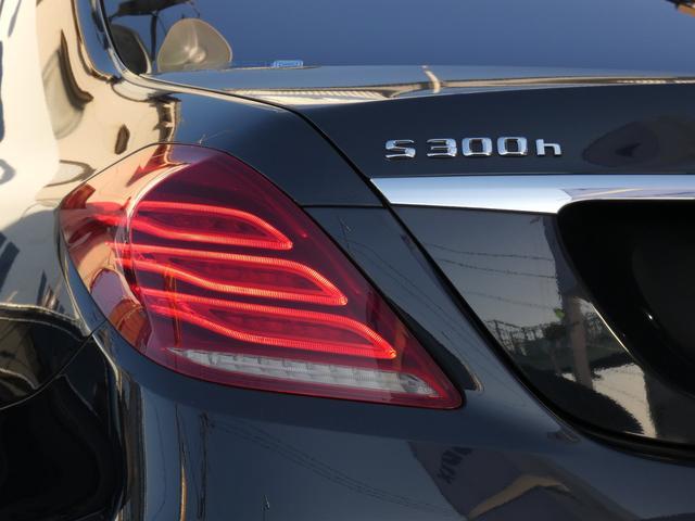 S300hロングAMGライン パノラマ黒革 Rモニター 禁煙(5枚目)