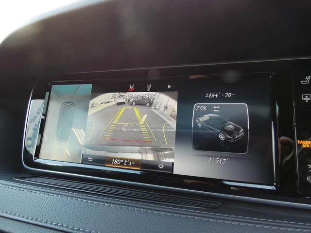 S300hロングAMGライン パノラマ黒革 Rモニター 禁煙(13枚目)