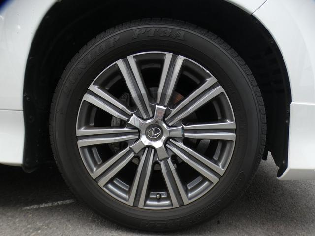「レクサス」「LX」「SUV・クロカン」「大阪府」の中古車37