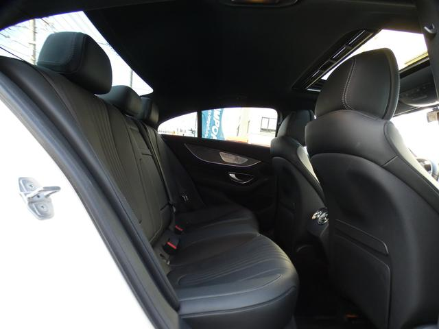 フル装備 ABS BAS DSR ESP SRSバック ECOスタートストップ レーダーセーフティパッケージ
