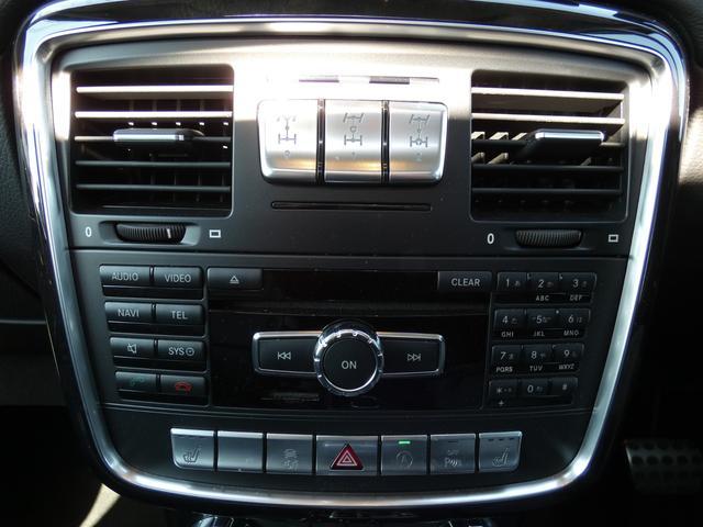 G350d ラグジュアリーパッケージ 後期型 サンルーフ 黒レザーシート ディストロニックプラス 後期用9インチHDDナビ地デジBカメラ Edition463専用21インチアルミホイール 禁煙車(15枚目)