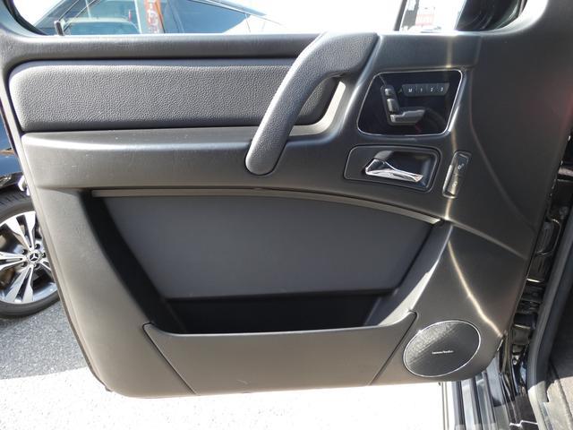 G350d ラグジュアリーパッケージ 後期型 サンルーフ 黒レザーシート ディストロニックプラス 後期用9インチHDDナビ地デジBカメラ Edition463専用21インチアルミホイール 禁煙車(45枚目)