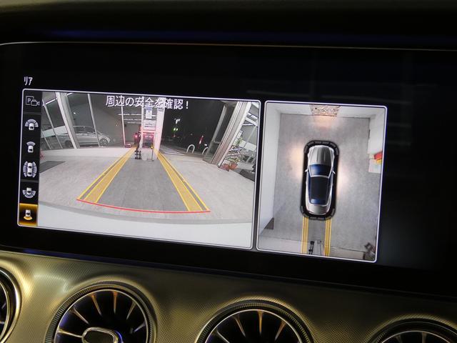 E200 カブリオレ レザーPKG ブラウンレザー レーダーセーフティPKG NEWステアリング 純正HDDナビ 地デジ 360°カメラ アップルカープレイ マルチビームLEDヘッドライト 禁煙 ワンオーナー 新車保証(13枚目)