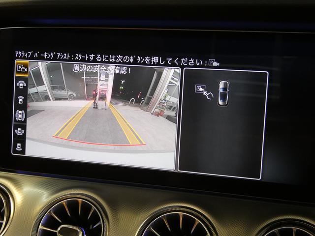 E200 カブリオレ レザーPKG ブラウンレザー レーダーセーフティPKG NEWステアリング 純正HDDナビ 地デジ 360°カメラ アップルカープレイ マルチビームLEDヘッドライト 禁煙 ワンオーナー 新車保証(14枚目)
