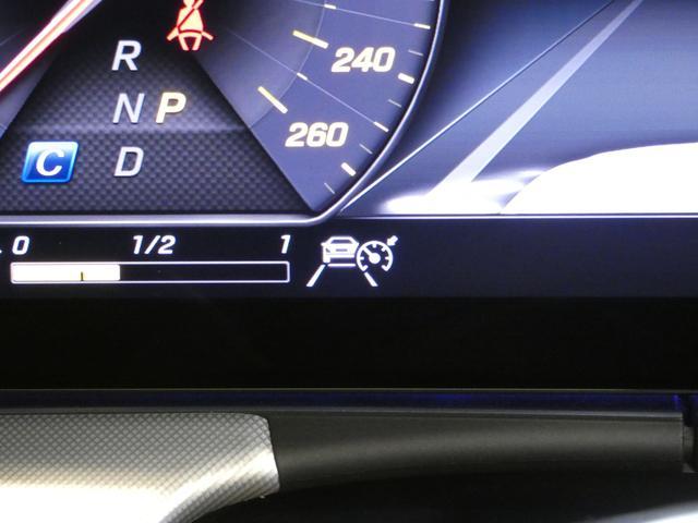 E200 カブリオレ レザーPKG ブラウンレザー レーダーセーフティPKG NEWステアリング 純正HDDナビ 地デジ 360°カメラ アップルカープレイ マルチビームLEDヘッドライト 禁煙 ワンオーナー 新車保証(41枚目)