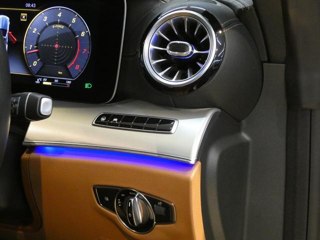 E200 カブリオレ レザーPKG ブラウンレザー レーダーセーフティPKG NEWステアリング 純正HDDナビ 地デジ 360°カメラ アップルカープレイ マルチビームLEDヘッドライト 禁煙 ワンオーナー 新車保証(45枚目)