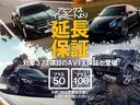E200 カブリオレ レザーPKG ブラウンレザー レーダーセーフティPKG NEWステアリング 純正HDDナビ 地デジ 360°カメラ アップルカープレイ マルチビームLEDヘッドライト 禁煙 ワンオーナー 新車保証(30枚目)