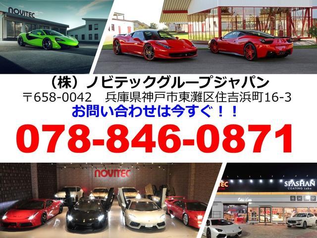 「テスラ」「テスラ」「オープンカー」「兵庫県」の中古車34